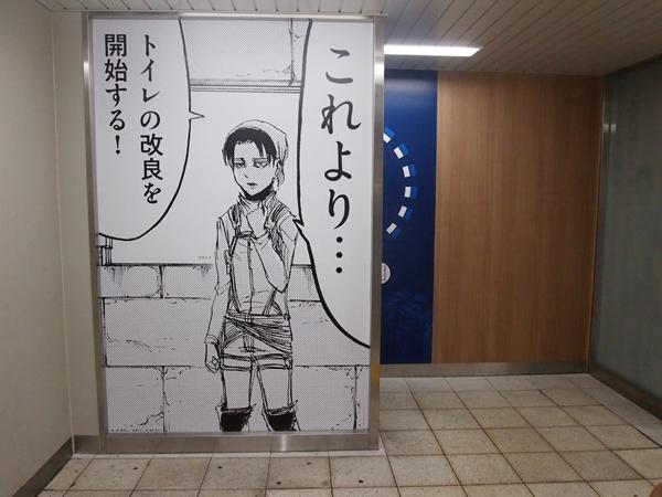 JR野田駅をメインに天満駅、森ノ宮駅、芦原橋駅、福島駅で実施(9月10日〜30日)