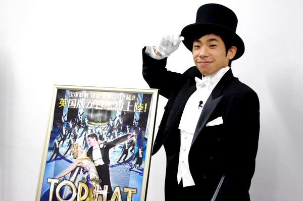 『TOP HAT』大阪公演オフィシャルサポーターを務める織田信成