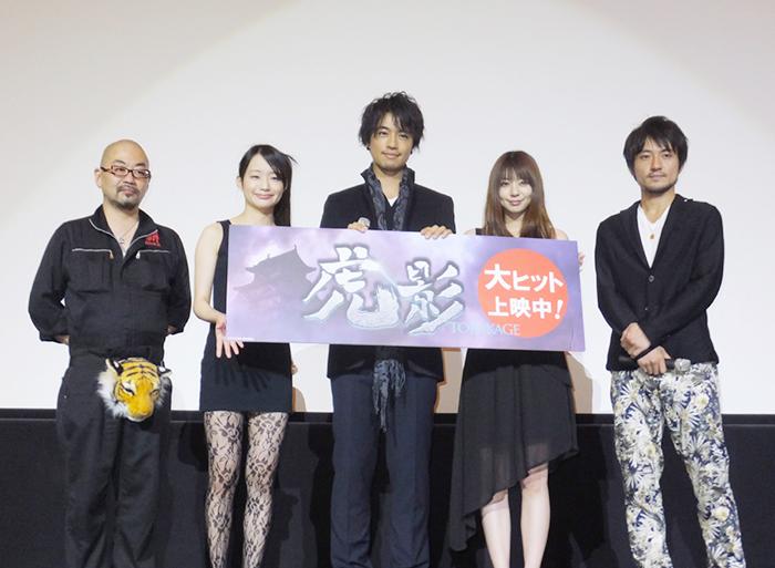 舞台挨拶に登場した(左から)西村喜廣監督、水井真希、斎藤工、芳賀優里亜、三元雅芸