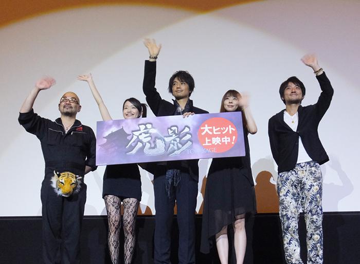 観客に手を振る斉藤工ら出演者と西村監督