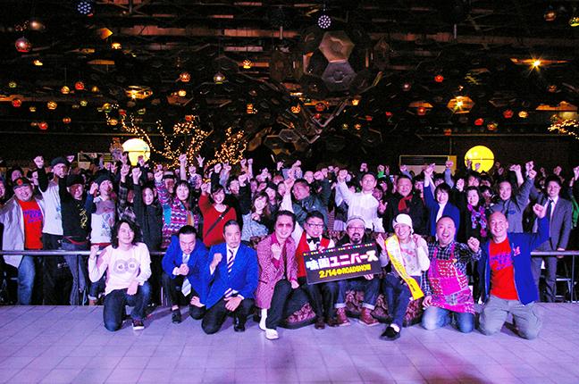 イベントの最後には山下監督、赤犬メンバー、観客全員で記念撮影