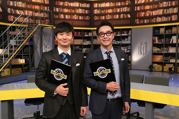 特番MCをつとめたオードリー・若林(左)とおぎやはぎ・矢作