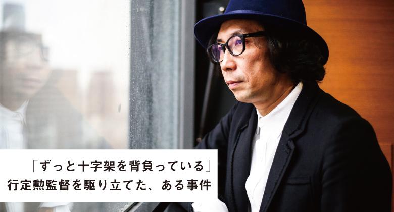 yukisada_top