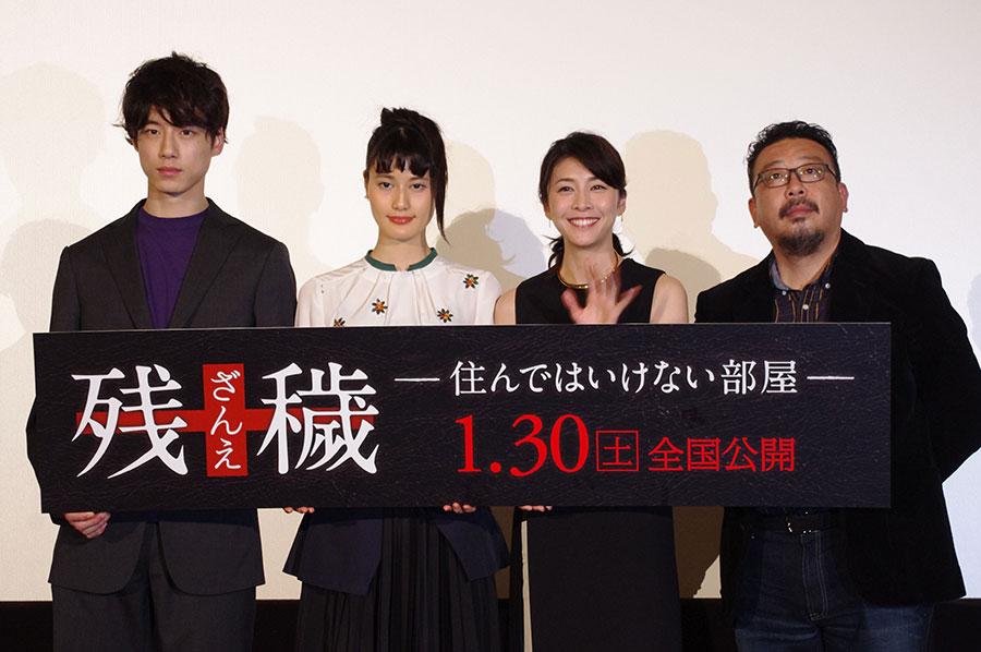 左から、坂口健太郎、橋本愛、竹内結子、中村義洋監督