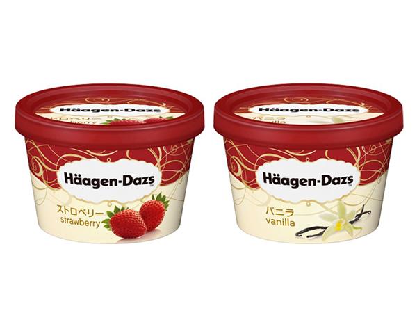 1カ月間だけ曜日限定での「ハーゲンダッツ アイスクリーム食べ放題」