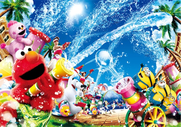 『ウォーター・サプライズ・パーティ』が7月3日より開催。