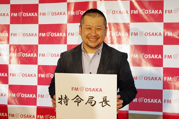 FM大阪の番組『TENGA presents Midnight World Cafe 〜TENGA 茶屋 〜』にDJとして出演中