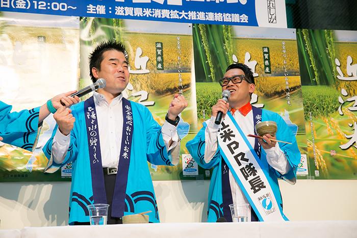 三日月知事(左)と宮川大輔