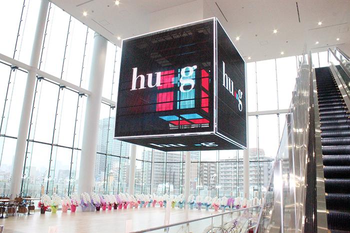 hu+gMUSEUMのシンボル、ハグビジョン