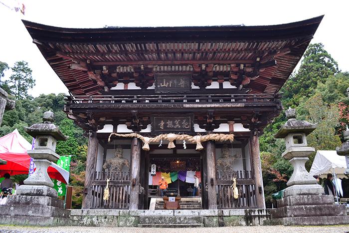 観菩提寺正月堂外観