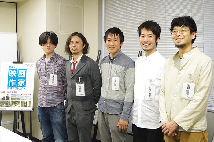 飯塚俊光、加瀬聡、草苅勲、羽生敏博、吉野耕平の5監督(左から)