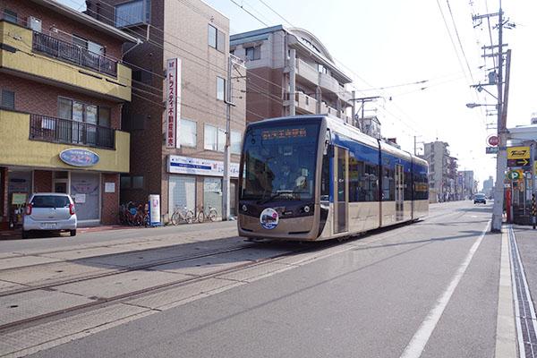 阪堺電車・青らん