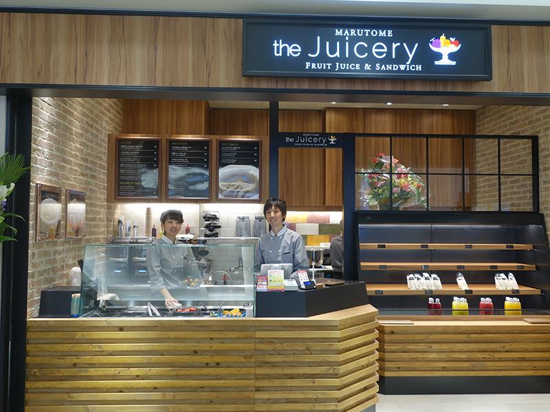 高級果物専門店[丸留]が[ルクア]にフルーツサンドイッチとジュースのテイクアウト専門店[マルトメ・ザ・ジューサリー]