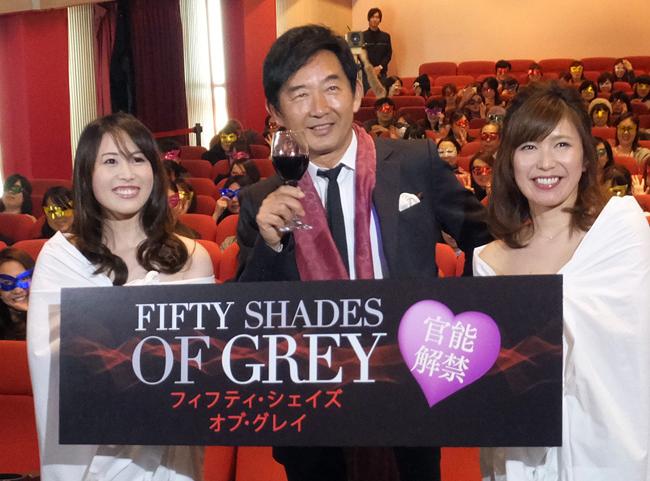 2人の女性が劇中のワンシーンを再現して、シーツに包まって現れ、終始ゴキゲンの石田純一