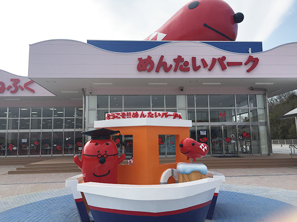 兵庫・三田にオープンした「めんたいパーク」