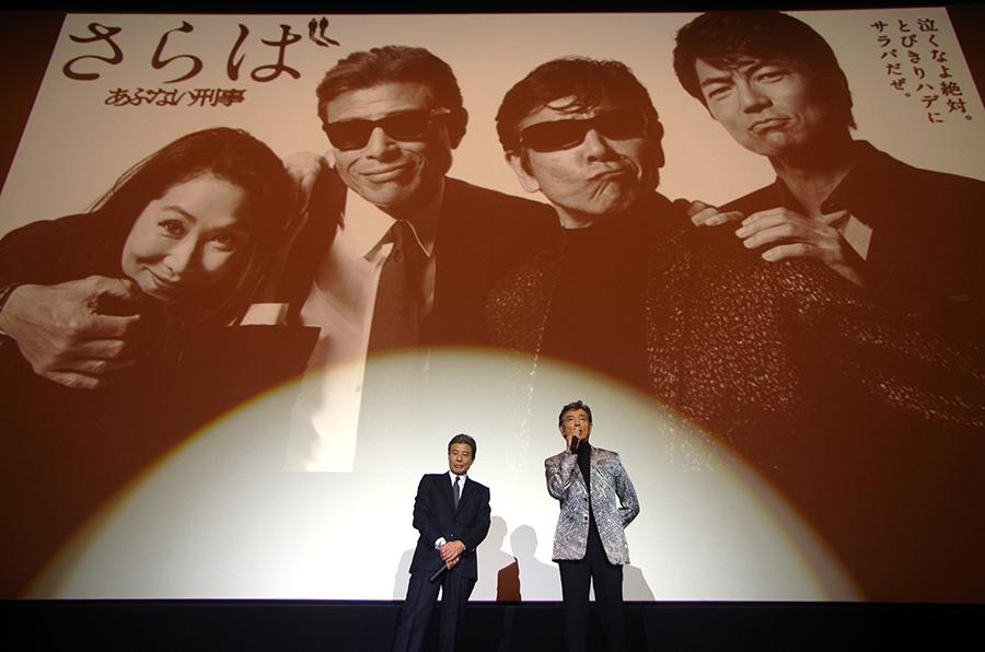 全国最後の舞台挨拶を大阪で行った舘ひろしと柴田恭兵