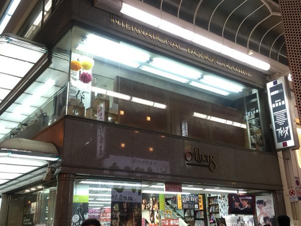 3月31日をもって一時閉店する書店「心斎橋アセンス」