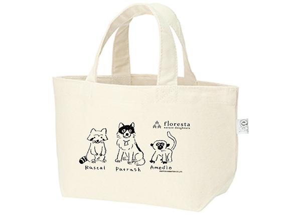 中島良二さんがイメージイラストを描いた「パトラッシュ、ラスカル、アメデオのランチバッグ」