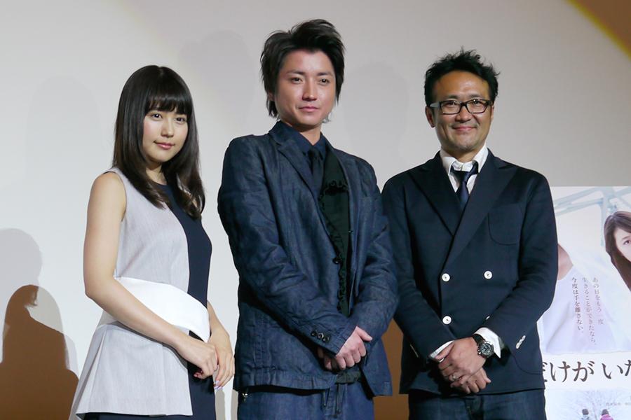 (左から)有村架純、藤原竜也、平山雄一朗監督