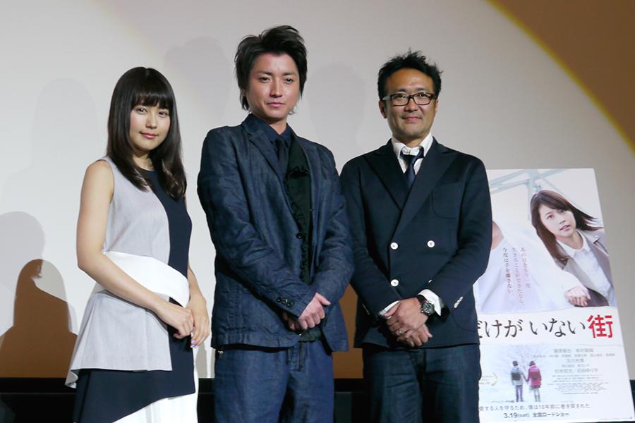 (左から)舞台挨拶に登場した有村架純、藤原竜也、平山雄一朗監督