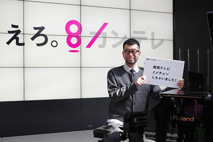 槇原敬之が制作した5月27日にCD発売される社歌「超えろ。」