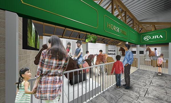 JRAの新パビリオン「ホースパーク」が「キッザニア甲子園」にオープン