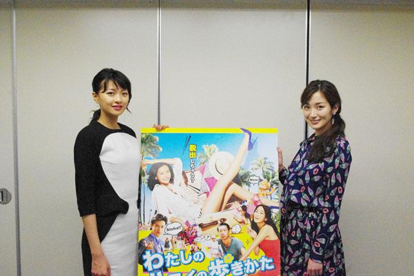 榮倉奈々(左)と高梨臨