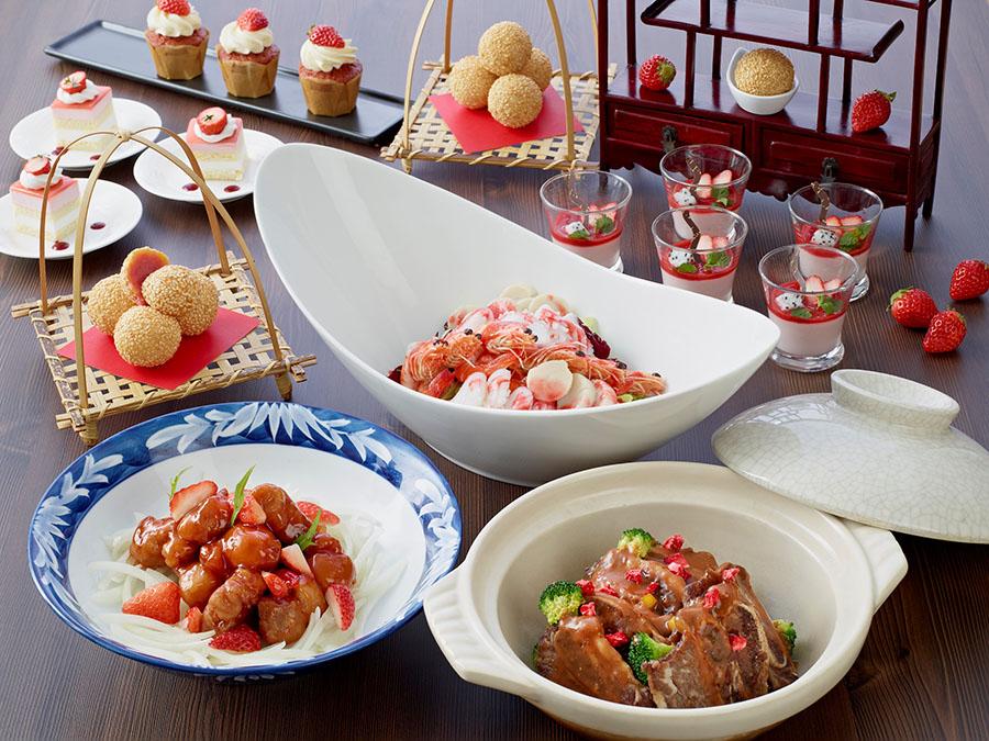 ヒルトン大阪の『ストロベリー・チャイニーズランチブッフェ』。イチゴが主役だったり、隠し味として、これらのいちごメニューを楽しむことができる