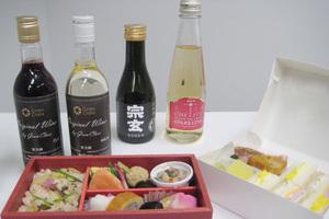 和・洋2種類から選べる軽食サービス、ドリンク類はフリーで提供など至れり尽くせり