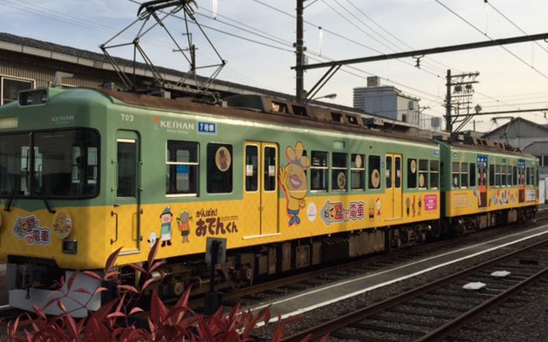 電車のラッピングにはオリジナルキャラクター「おでんでん」に加え、リリー・フランキーが描く『がんばれ! おでんくん』も今年から仲間入り