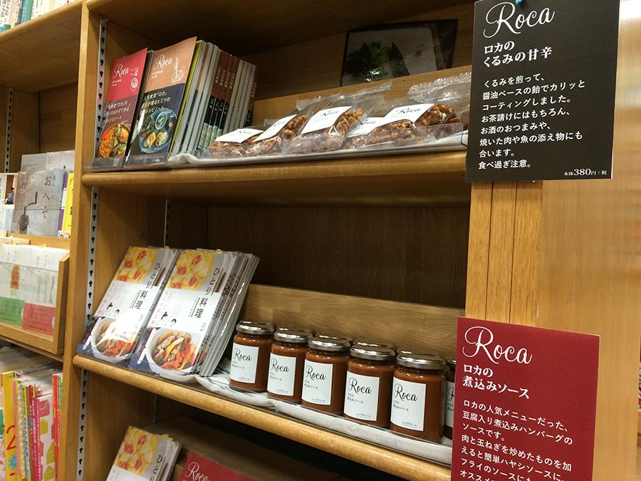 書籍にまつわる食品をフェアのためにオリジナルで考案
