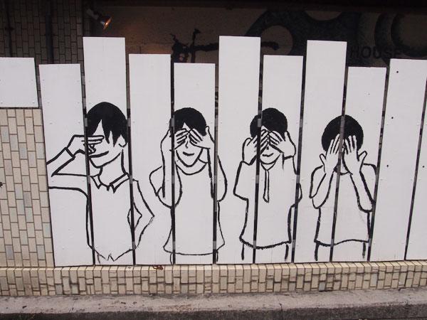 「三国ヶ丘FUZZ」の壁にあるKANA-BOONのイラストと記念撮影するために日本各地から詣でに