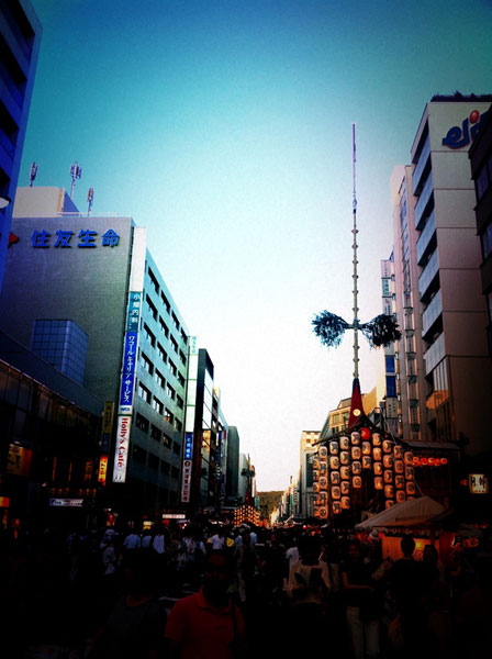 京都の夏の風物詩、祇園祭
