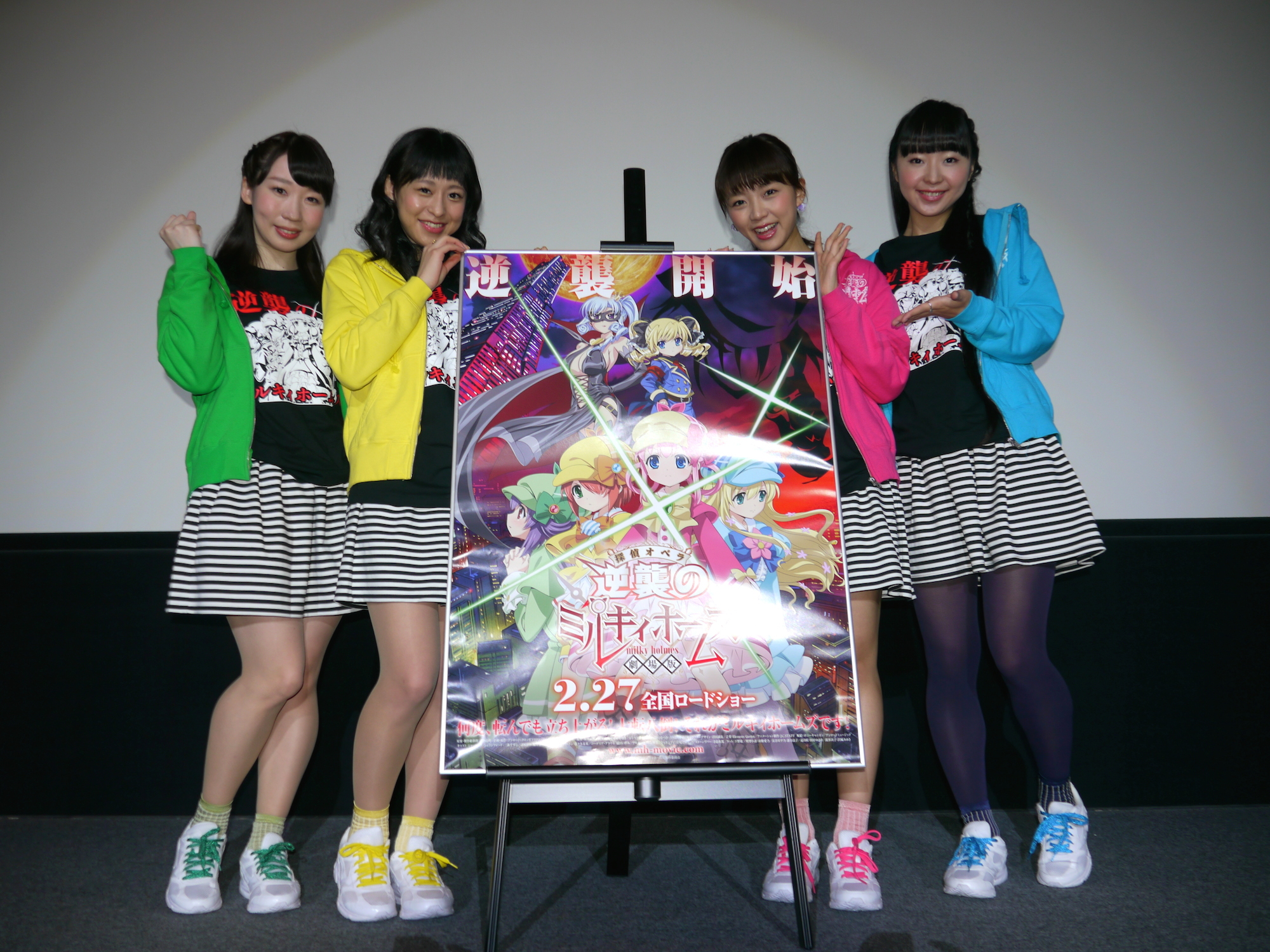 写真左より、佐々木未来、徳井青空、三森すずこ、橘田いずみ