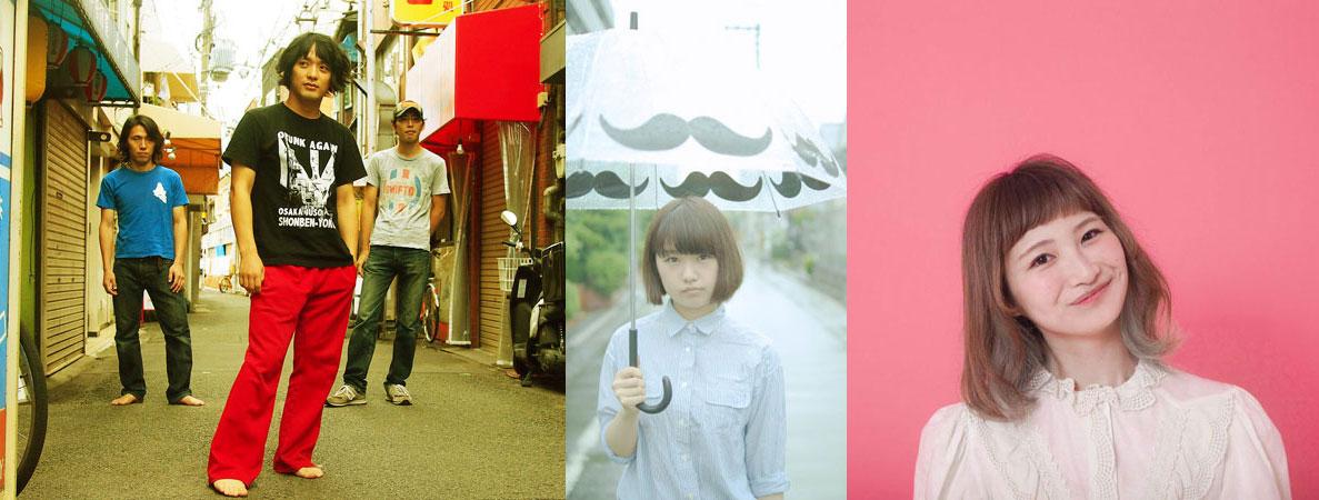 南大阪を中心に活躍するバンドが登場。(左からイヌガヨ、林青空、板東さえか)