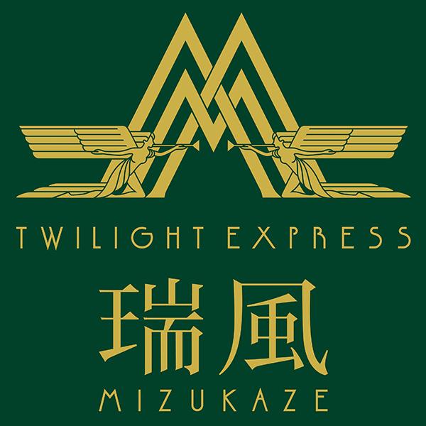 JR西日本が発表した寝台列車「瑞風」