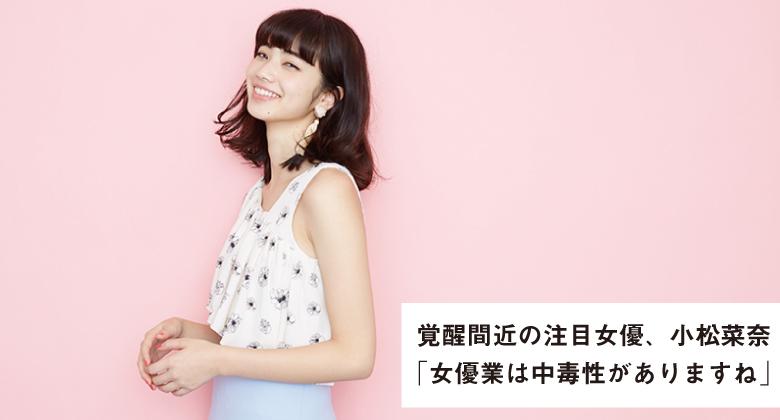 nana_top