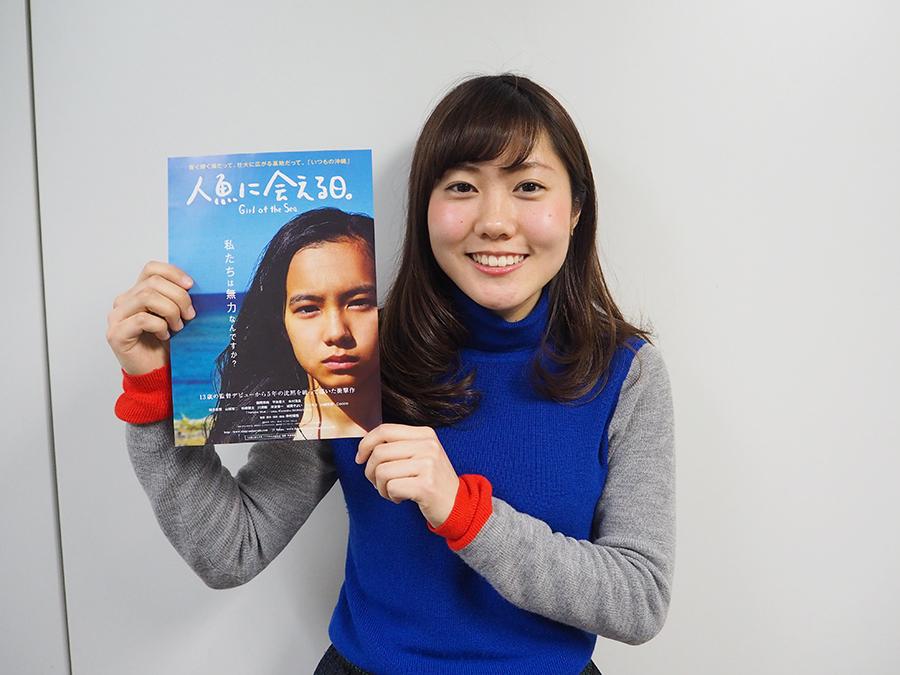 甲南女子大学に通う竹内詩乃さん(20歳)