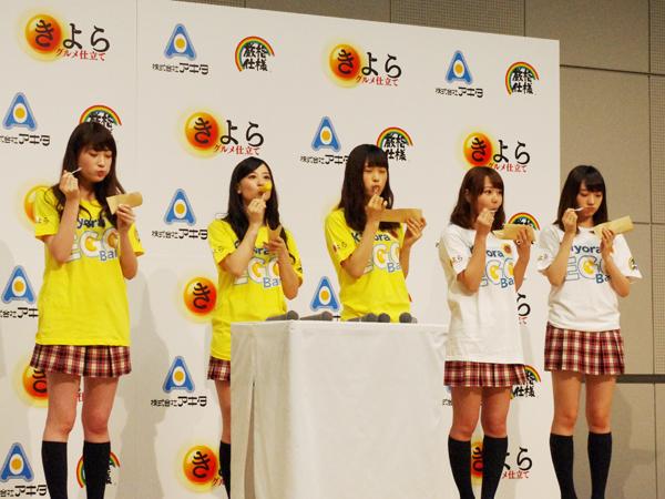 総選挙目前のNMB48の太田夢莉、門脇佳奈子、渋谷凪咲、上西恵、吉田朱里がゲストに