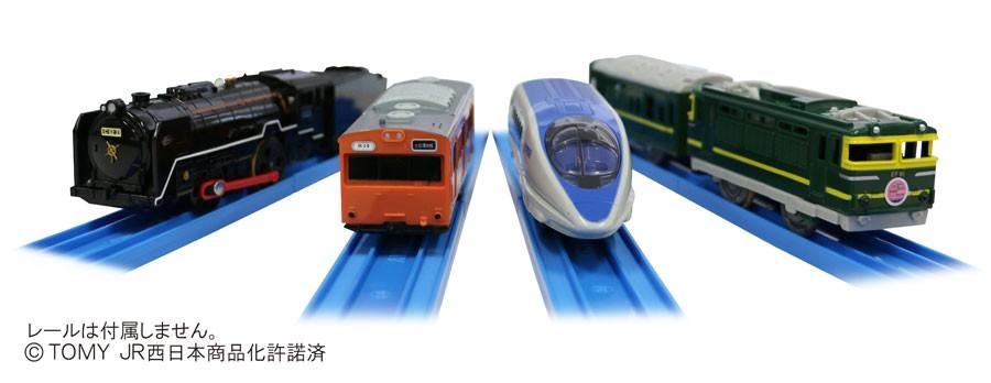 バリエーション豊かな4車両がセットになったプラレール「京都鉄道博物館スペシャルセット」