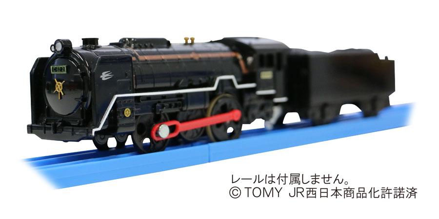 通称シロクニと呼ばれる蒸気機関車