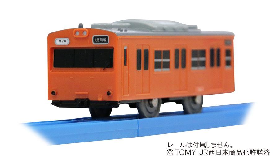 大阪をぐるりと1周する大阪環状線で使われる103系