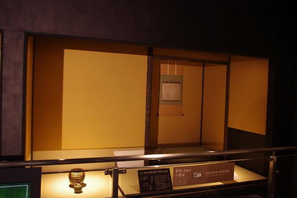 1階の「千利休茶の湯館」
