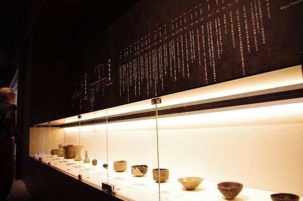 茶人・千利休と歌人・与謝野晶子がタッグを組んだミュージアム「さかい利晶の杜」
