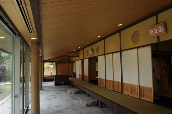 「さかい利晶の杜」の茶の湯体験施設