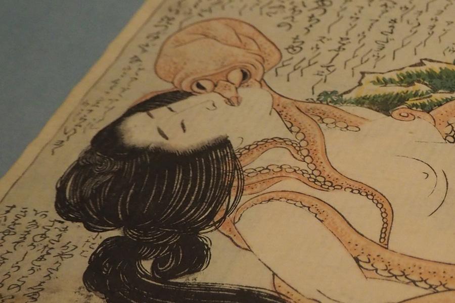 有名な葛飾北斎による「喜能会之故真通」浦上満氏蔵