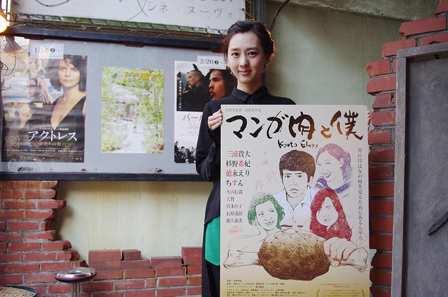 杉野希妃監督、映画のポスターとともに