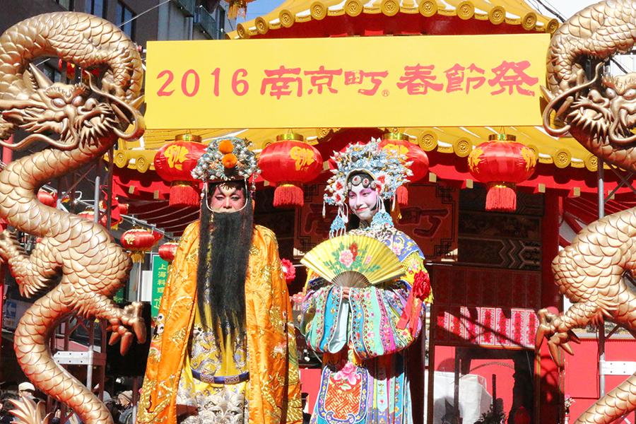 南京町広場ステージに登場した京劇メイクを施した武将たち