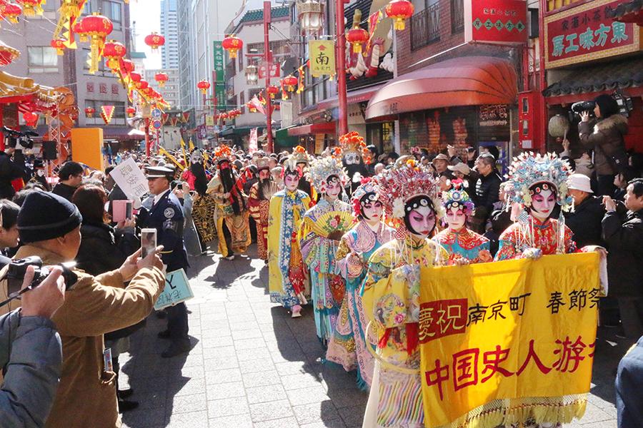 南京町をパレードする総勢20名の英雄・美女