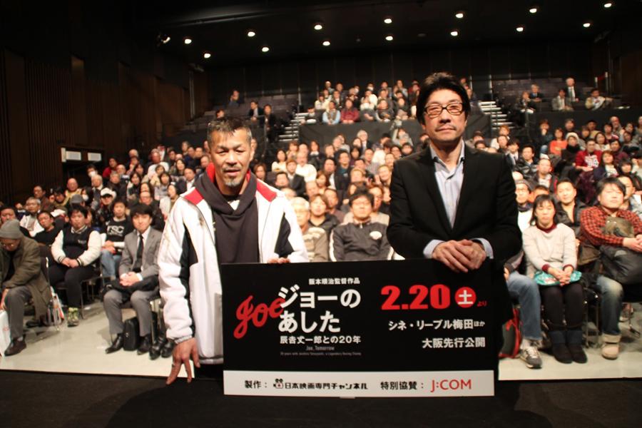 観客と記念撮影する辰吉と阪本監督
